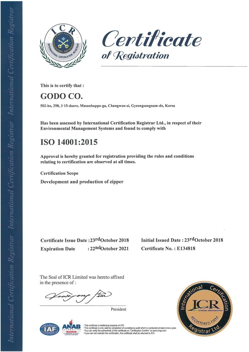 [GODO] ISO14001E_Certificate.pdf_page_1.jpg